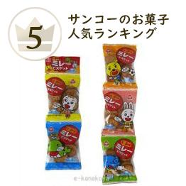 サンコーのお菓子ランキング5位 英字ビスケット