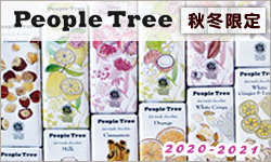 PeopleTreeフェアトレード・チョコレート