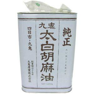 純正太白胡麻油(缶入) 1600g (たいはくごまあぶら)