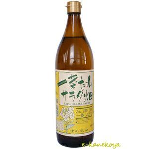 カホクの 菜たねサラダ畑(中) 820g