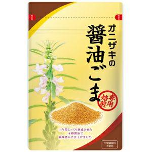 オニザキの醤油ごま 45g (旧・味ごま醤油)