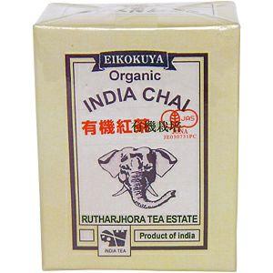 有機元詰紅茶 インディアチャイ 80g