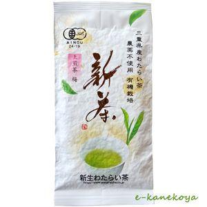 有機栽培茶 上煎茶 梅 100g