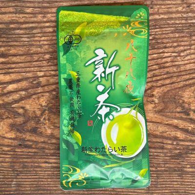 有機栽培茶 特上煎茶(わたらい茶) 100g