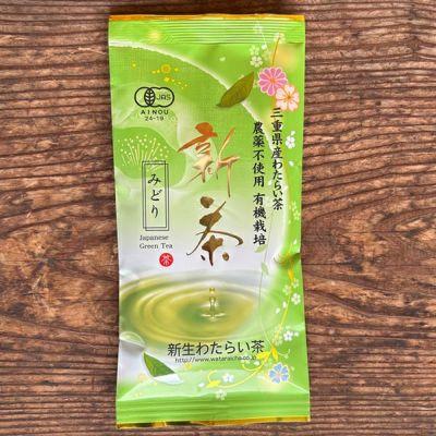 有機栽培茶 上煎茶 竹 100g
