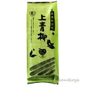 有機栽培茶 上青柳 500g