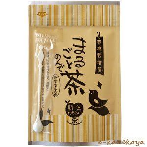 まるごとのんで茶 粉末玄米茶(有機栽培茶) 60g