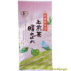 有機栽培茶 上煎茶 晴ればれ 80g