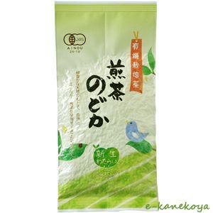 有機栽培茶 煎茶 のどか 80g