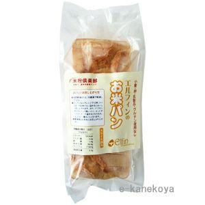 冷凍 エルフィンの お米パン 1本380g <スライス済み>