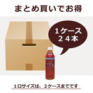 ケースで割引 有機ルイボス茶(ペットボトル) (500ml×24本入り)1箱