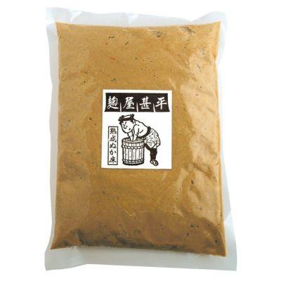 麹屋甚平(こうじやじんべい)熟成ぬか床 1kg