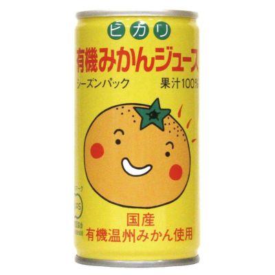 ヒカリ 有機みかんジュース 190g <数量限定>