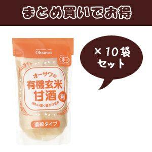 オーサワの有機玄米甘酒(粒) 250g×10個セット