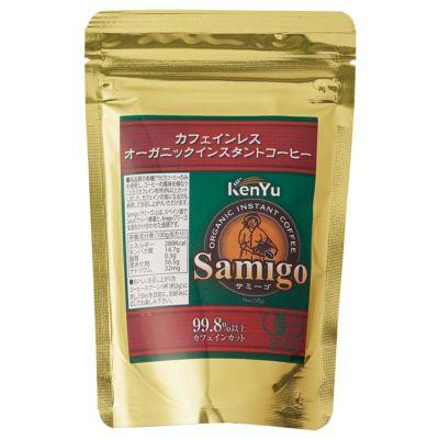 サミーゴ カフェインレスオーガニックインスタントコーヒー 50g