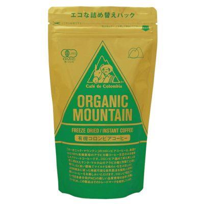 オーガニックマウンテン有機インスタントコーヒー(袋) 80g