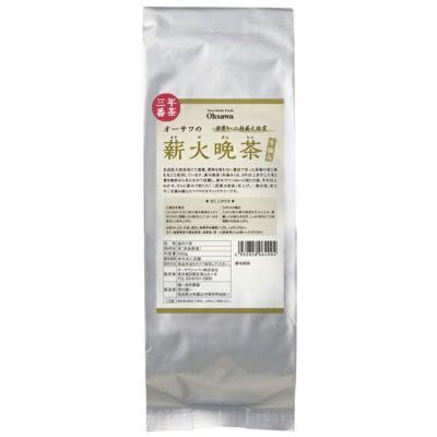オーサワの薪火晩茶(冬摘み) 550g