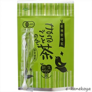 まるごとのんで茶 粉末緑茶(有機栽培茶) 60g