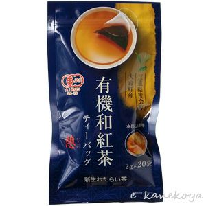 有機和紅茶ティーバッグ 憩 2g×20袋