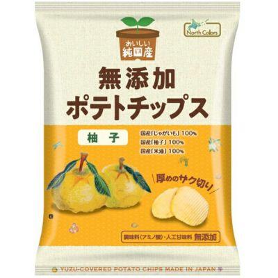 (2)純国産ポテトチップス 柚子 53g
