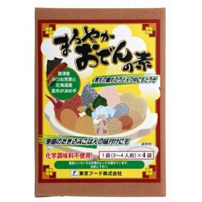 まろやかおでんの素 66g(16.5g×4袋)