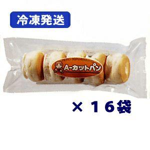 A-カットパン 5個入り×16袋