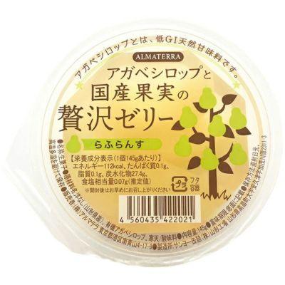アガベシロップと国産果実の贅沢ゼリー(らふらんす) 145g