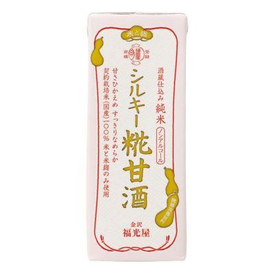 シルキー糀甘酒 200ml