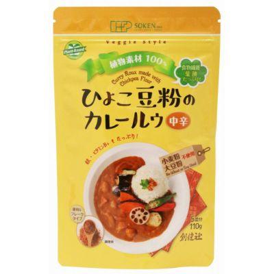 創健社 ひよこ豆粉のカレールウ