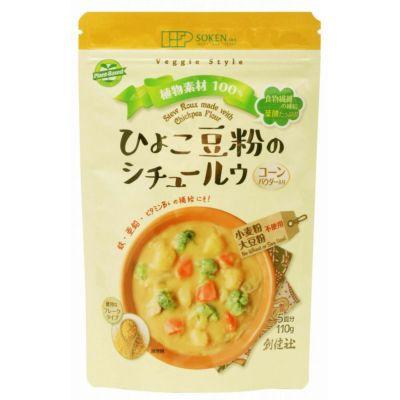 創健社 ひよこ豆粉のシチュールウ