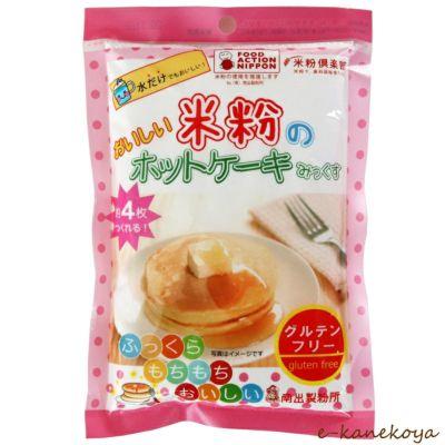 おいしい米粉のホットケーキみっくす(プレーン) 180g 南出製粉所