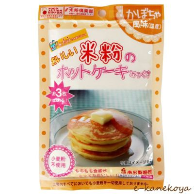 おいしい米粉のホットケーキみっくす(かぼちゃ風味) 120g|南出製粉所