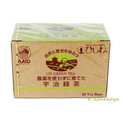 ひしわ 農薬を使わずに育てた宇治緑茶 36g(20TB)
