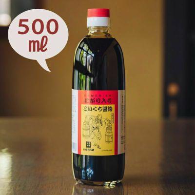 かめびし屋 こいくち醤油 500ml|かめびし
