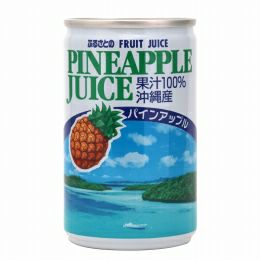 ふるさとのパインアップルジュース 160g 長野興農