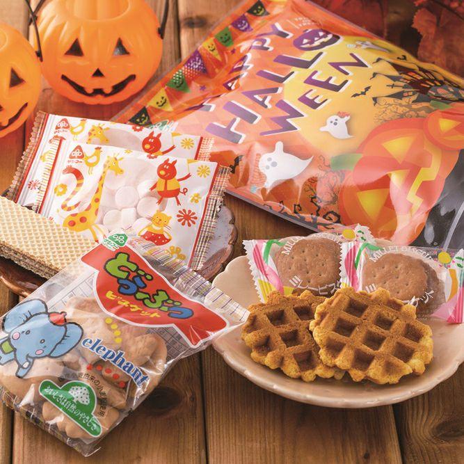 サンコーハロウィンお菓子詰め合わせ
