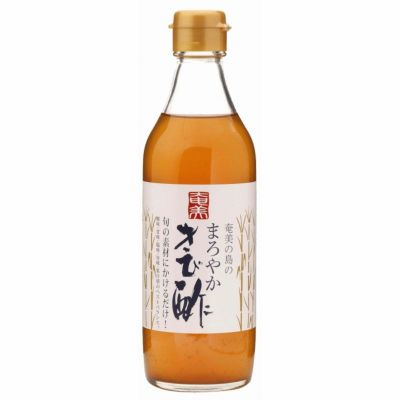 奄美の島のまろやかきび酢 360ml|奄美自然食本舗
