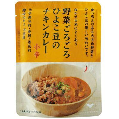 野菜ごろごろひよこ豆のチキンカレー(小辛) 150g 結わえる