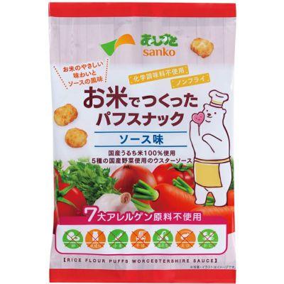 お米でつくったパフスナック・ソース味 55g|サンコー