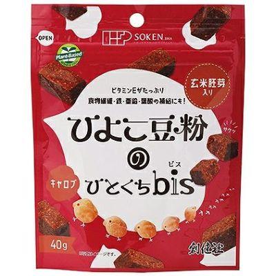 ひよこ豆粉のひとくちbis(キャロブ) 40g